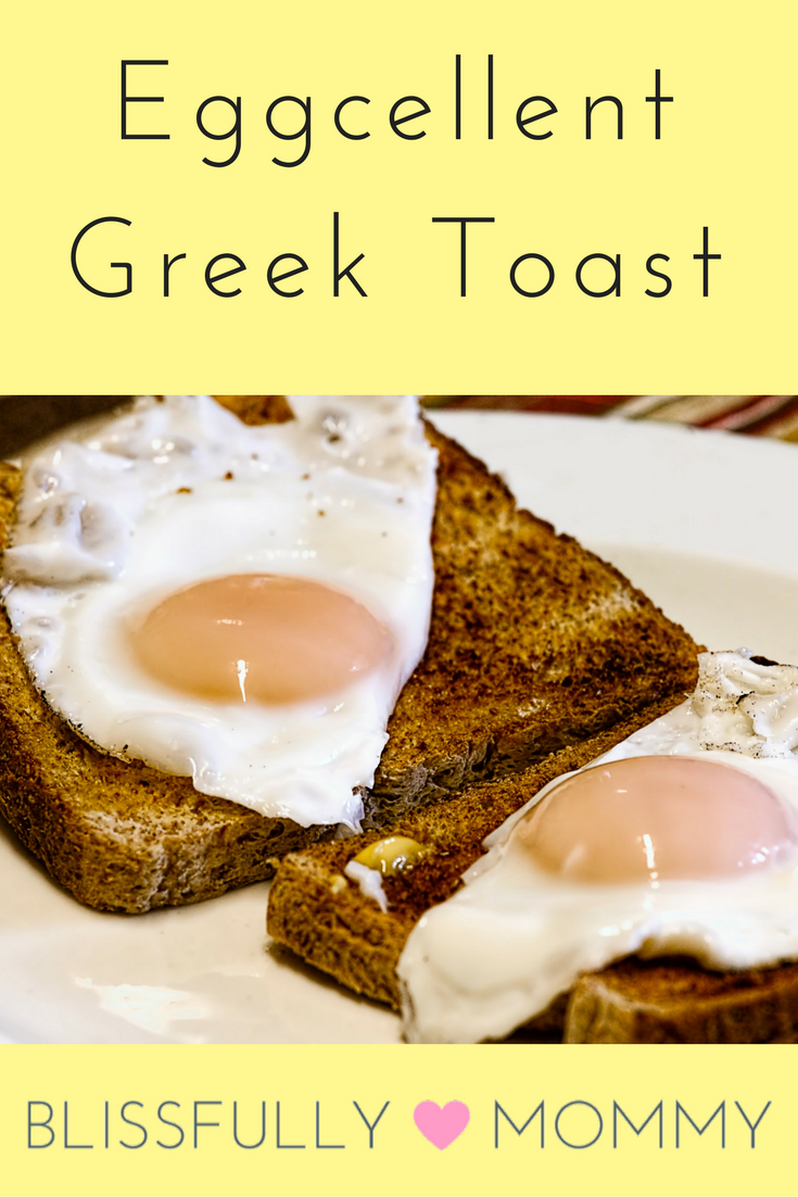 poached-egg-greek-toast